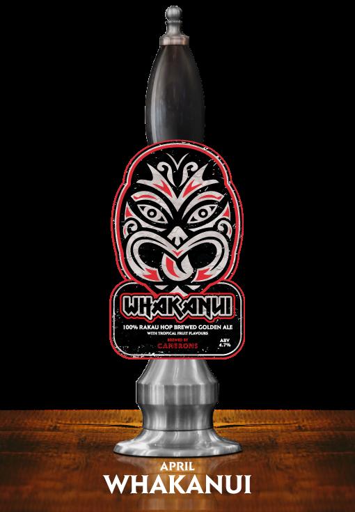Whakanui-clip New