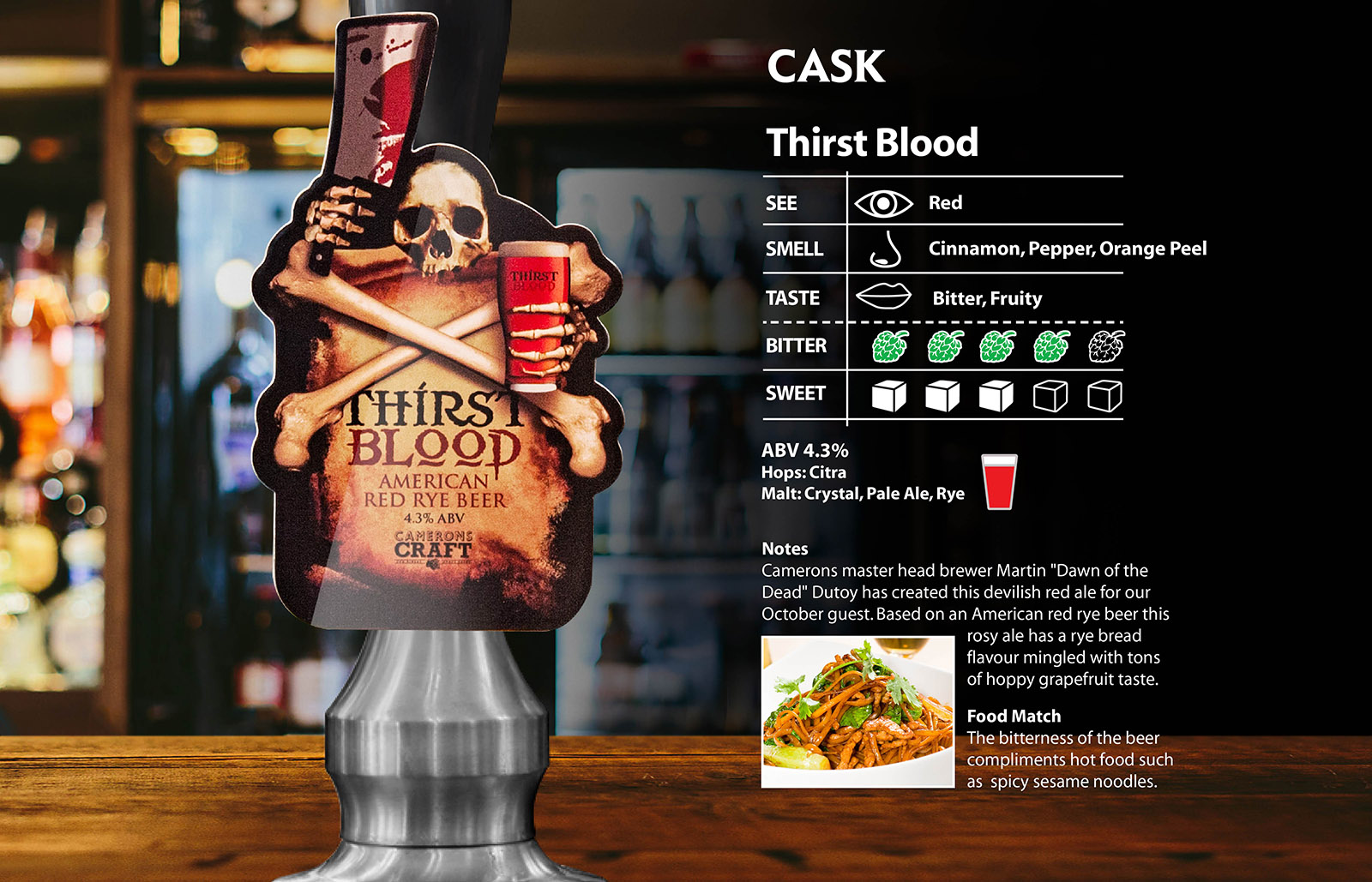 Thirst Blood - cask - camerons brewery