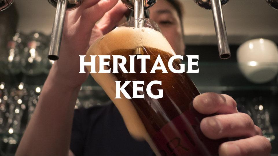 HERITAGE KEG